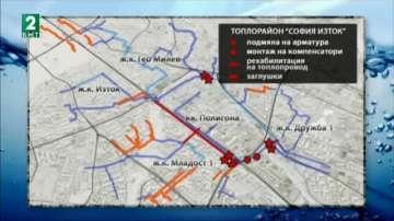 Половин София без топла вода до 19 май
