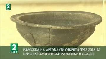 Изложба показва артефакти, открити през 2016-а при разкопки в София и околността