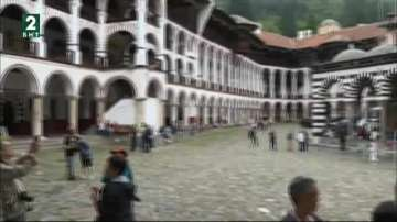 Разрешиха укрепване на част от фасадата на Рилския манастир