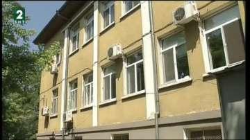 Бавят заплатите в Кожния диспансер в Пловдив