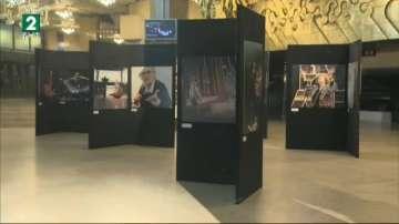 Изложба Лицето ни в НДК