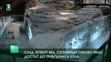 След четвърт век софиянци отново имат достъп до Триъгълната кула
