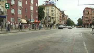 Булевард Васил Левски е отворен за движение