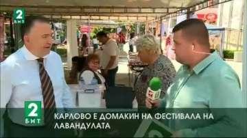 Карлово е домакин на Фестивала на лавандулата