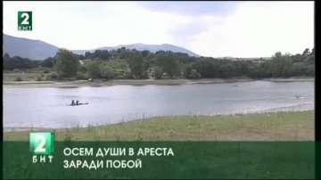 Осем души са в ареста, след като пребили гребци край Асеновград