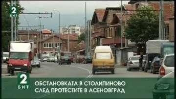 Обстановката в Столипиново е спокойна след снощния спонтанен протест