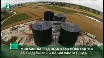 В Труд поискаха нова оценка за въздействието на околната среда на биоцентралата