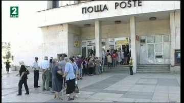 Опашка за новите пенсии пред Централната поща в Пловдив