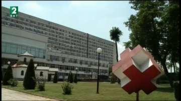 Университетската болница в Пловдив ще лекува при нужда военни