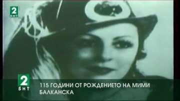 115 години от рождението на Мими Балканска