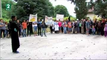 Пореден протест на жители на община Септември