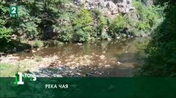 Топ 5 на дестинациите за почивка на провдивчани край водоемите в региона