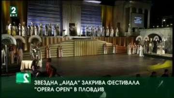 Звездна Аида закрива фестивала Opera Open в Пловдив