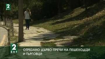 Ремонтиран наполовина тротоар затруднява пешеходците по улица Житница