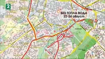 Голяма част от София остава без топла вода за три дни