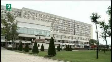 Университетска болница Свети Георги дава стипендии за бъдещи медицински сестри