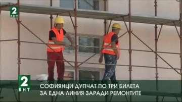 В 17 детски градини и училища ремонтите продължават и след 15-и септември