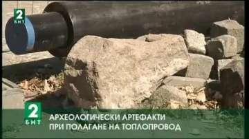 Откриха археологически артефакти при полагане на топлопровод