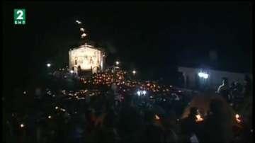 Хиляди се събраха на Кръстова гора