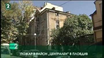 Пожар в район Централен в Пловдив