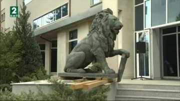 Лъвът се завръща пред НДК