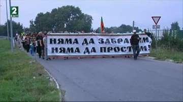 Шест години от протестите в Катуница