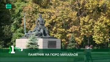 Най-често преместваните паметници, скулптури и архитектурни символи в Пловдив