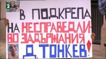Протест в защита на сина на застреляния ресторантьор от Виноградец