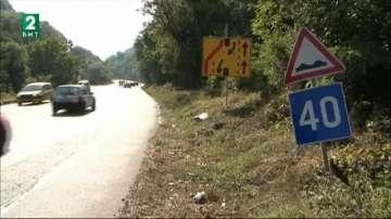Започна ремонтът на пътя София-Перник през Владая