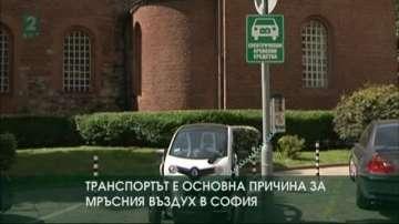 Транспортът е основна причина за мръсния въздух в София