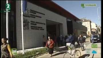 Медицинският университет в Пловдив - с информационно-административен център