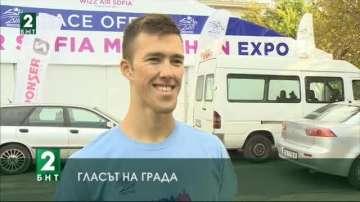 Какво мотивира един доброволец да работи безрезервно за Софийския маратон
