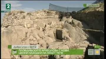 Пловдивските археолози с нови ценни находки от Небет тепе