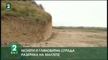 Монети и глинобитна сграда откриха при разкопките на могилата край село Маноле