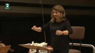Маестра Любка Биаджони с концерт в зала България