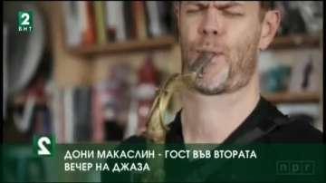 Дони Макаслин - гост във втората вечер на Пловдив джаз фест