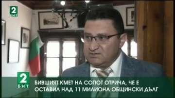 Бившият кмет на Сопот с опровержение за големите дългове на общината