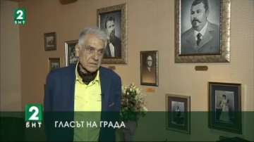 Гласът на града: Богдан Пипев - Прошек