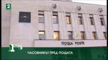 ТОП 5 на най-популярните места за първа среща в Пловдив