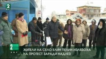 Жители на село Елин Пелин отново на протест заради надлез