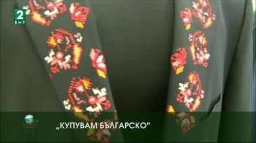 Шевиците могат да бъдат символ върху продуктите, произведени в България