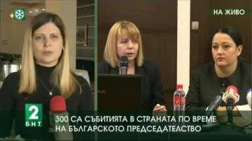 300 са събитията в страната по време на българското европредседателство