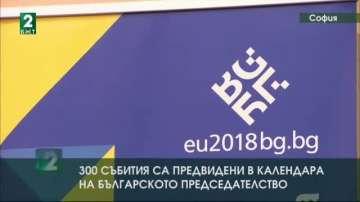 300 събития са предвидени в календара на българското председателство
