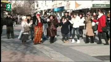 Флашмоб срещу дрогата се проведе в Пловдив
