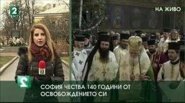 София чества 140 години от освобождението си
