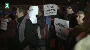 Жители на Лозенец - на протест срещу високото строителство в района