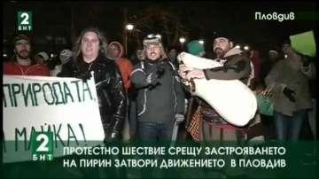 Протестно шествие срещу застрояването на Пирин затвори движението в Пловдив