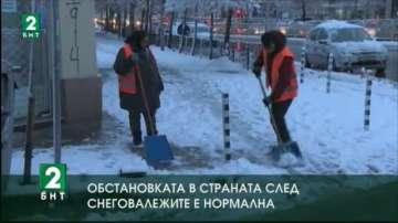 Обстановката в страната след снеговалежите е нормална