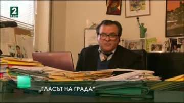 Гласът на града: Aдв. Анатоли Казаков