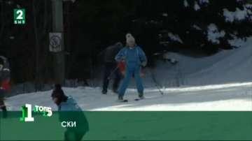 ТОП 5 на зимните спортове в Софийския регион